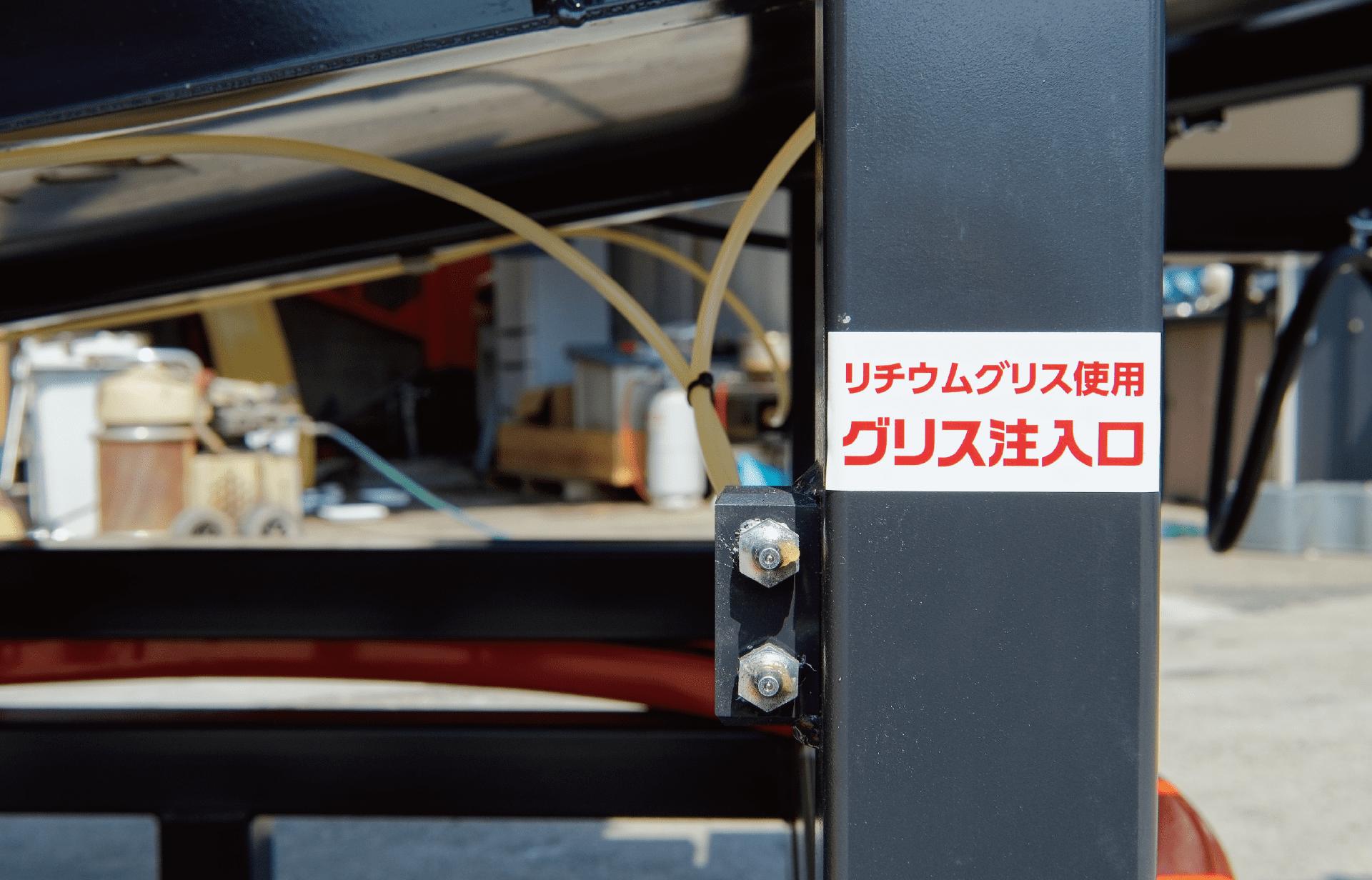 振動ふるい機HSMR2.5x5.5-U-4